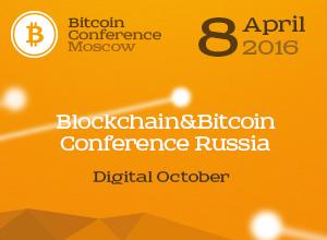 Bitcoin и blockchain-разработки в 2016-м: успеет ли Россия за Западом