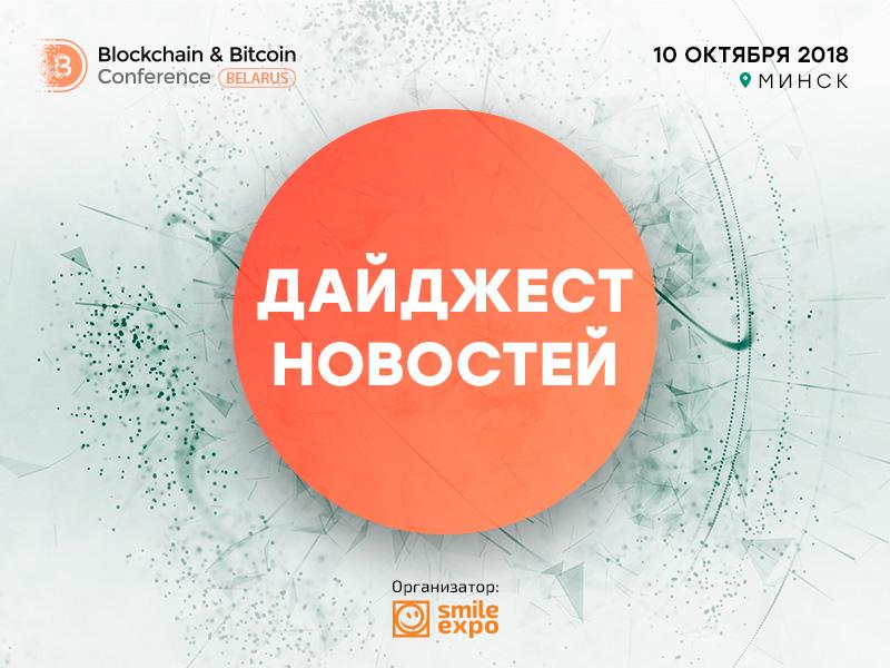 Биткоин по $60 000, выгодный курс Litecoin и 200 ETH для Илона Маска: новости криптомира в дайджесте новостей