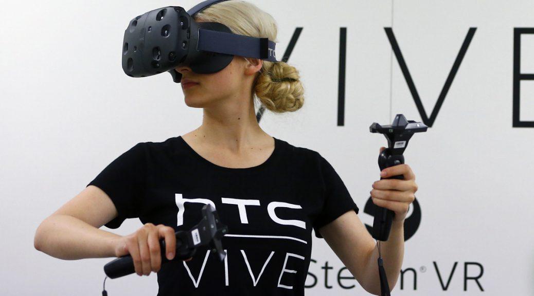 Бизнес-акселераторы для виртуальных технологий
