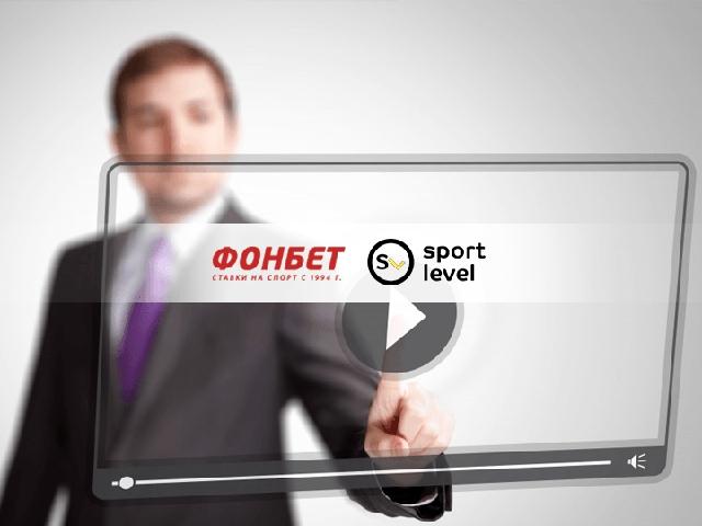 БК «Фонбет» увеличила число трансляций спортивных соревнований