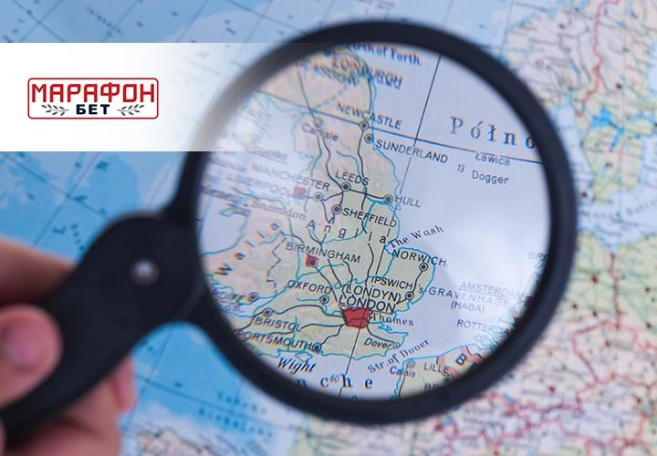 БК «МАРАФОН» планирует занять 7–10% британского рынка