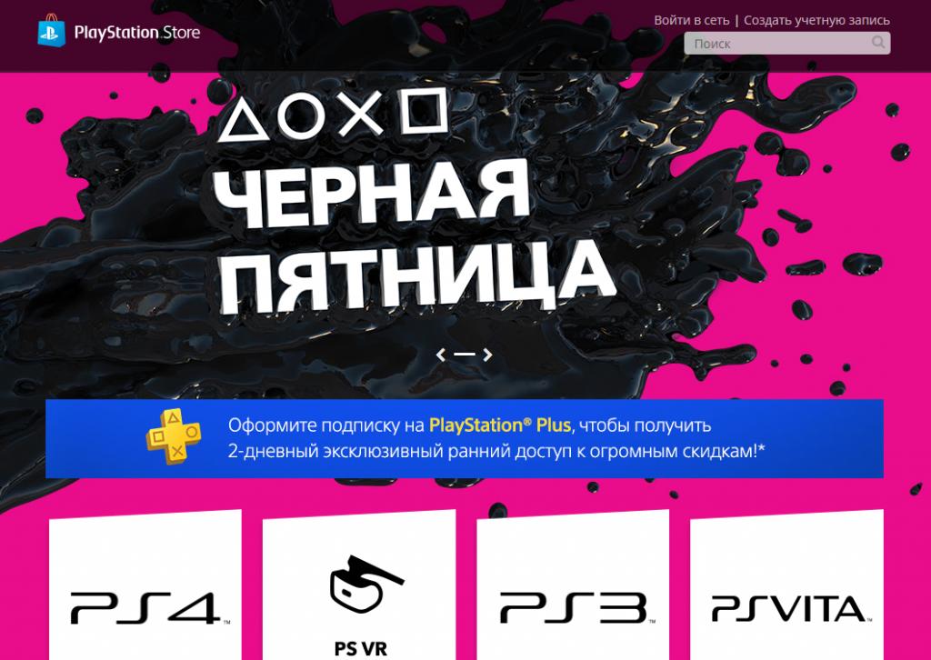Black Friday в PS Store: Tales of Berseria и Final Fantasy XV со скидкой в 60%