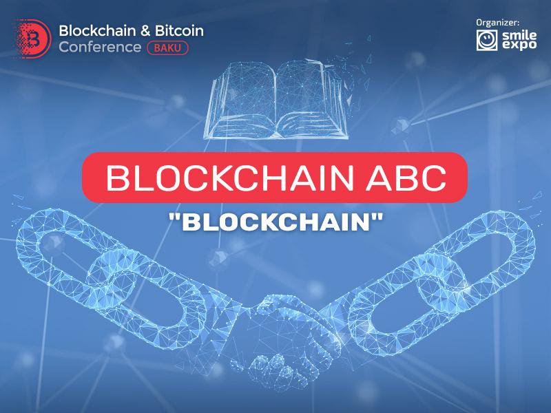 """BLOCKCHAIN ABC """"Blockchain"""""""