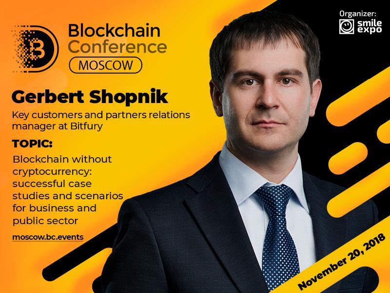 Blockchain beyond financial sector. Presentation of Bitfury Group business development manager Gerbert Shopnik