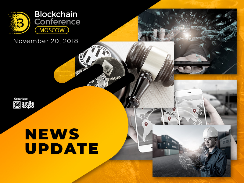 Blockchain customs service and new ASIC for mining: key blockchain news