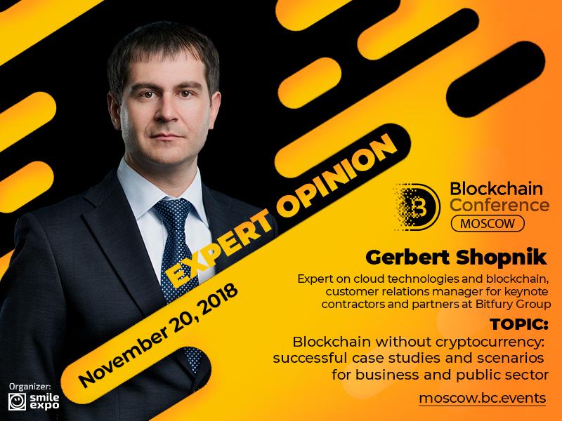 Blockchain development prospects in the next two years. Expert opinion of Gerbert Shopnik from Bitfury