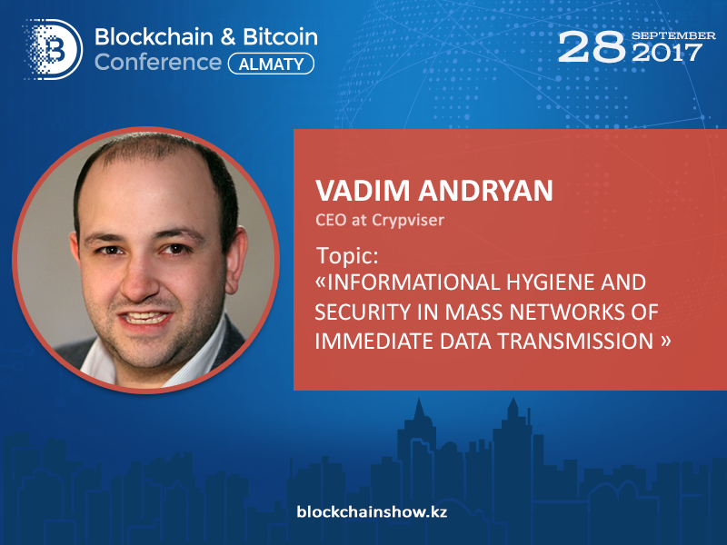 Blockchain networks and confidentiality. Presentation by Vadim Andryan