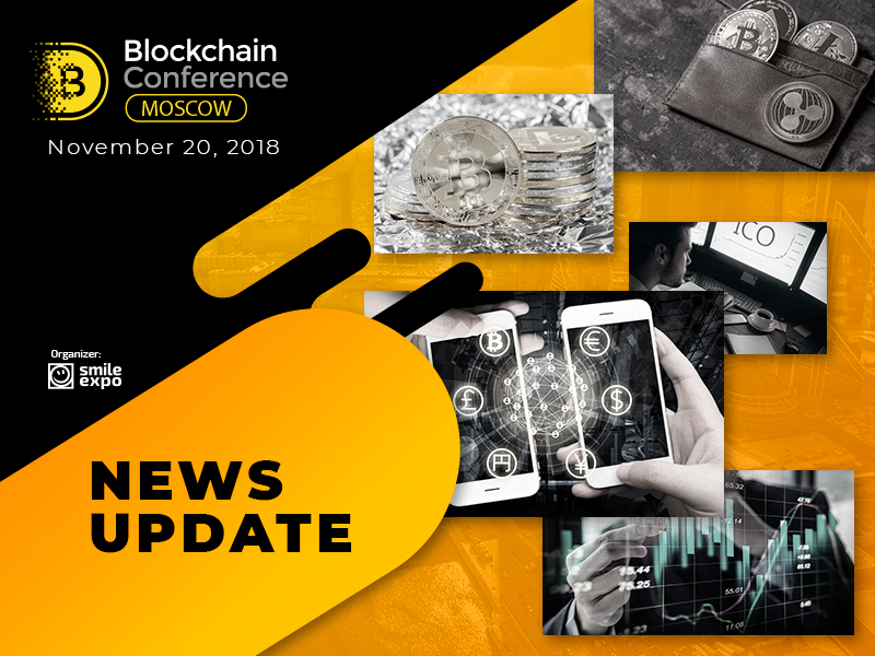 Blockchain offer by RACIB and IMF: top news of cryptocurrency world