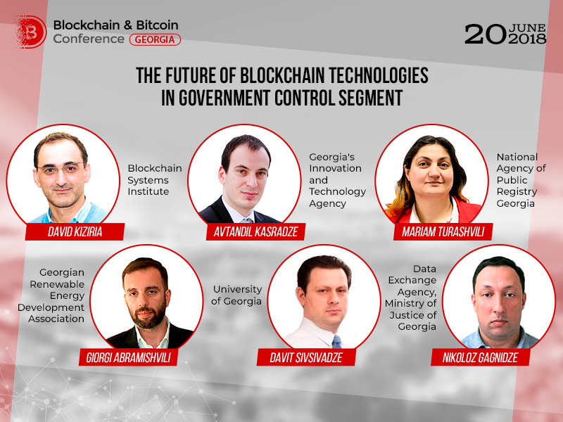 Blockchain technologies in the state administration of Georgia – topic of the panel discussion at Blockchain & Bitcoin Conference Georgia