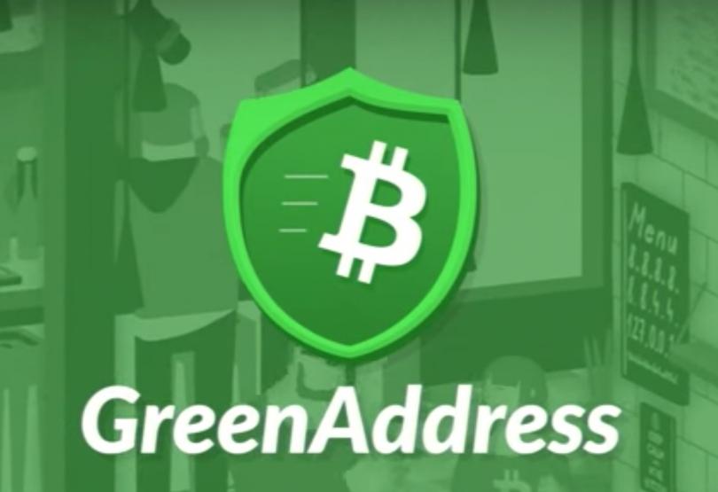 Blockstream купила стартап GreenAddress