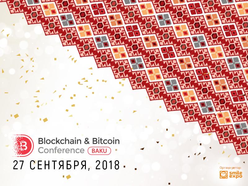 Блокчейн и криптовалюта в Азербайджане. О чем же расскажут эксперты на Blockchain & Bitcoin Conference Baku?