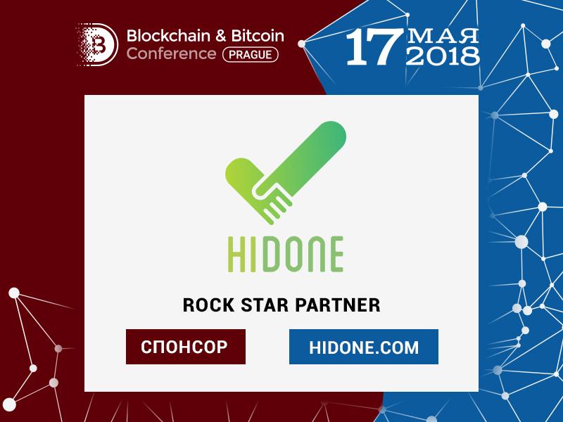 Блокчейн-платформа для соседских услуг Hidone станет спонсором Blockchain & Bitcoin Conference Prague