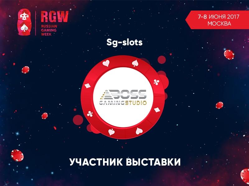 BOSS GamingStudio представит свою продукцию на Russian Gaming Week