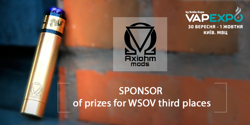 Bronze prizewinners of WSOV will receive a mech mod from Axiohm Mods Ω!