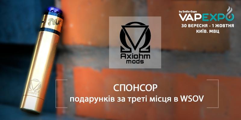 Бронзові призери WSOV отримають мод від Axiohm Mods Ω!