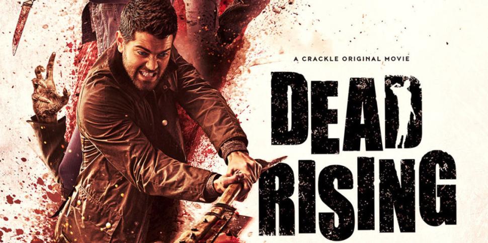 Чи буде Dead Rising на PS4?