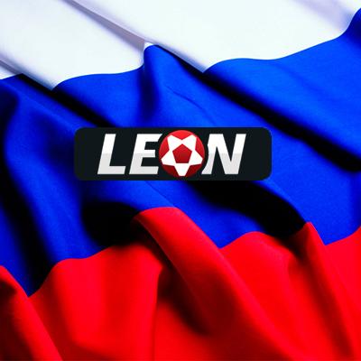 Букмекерская контора «Леон» развернет свою деятельность в России