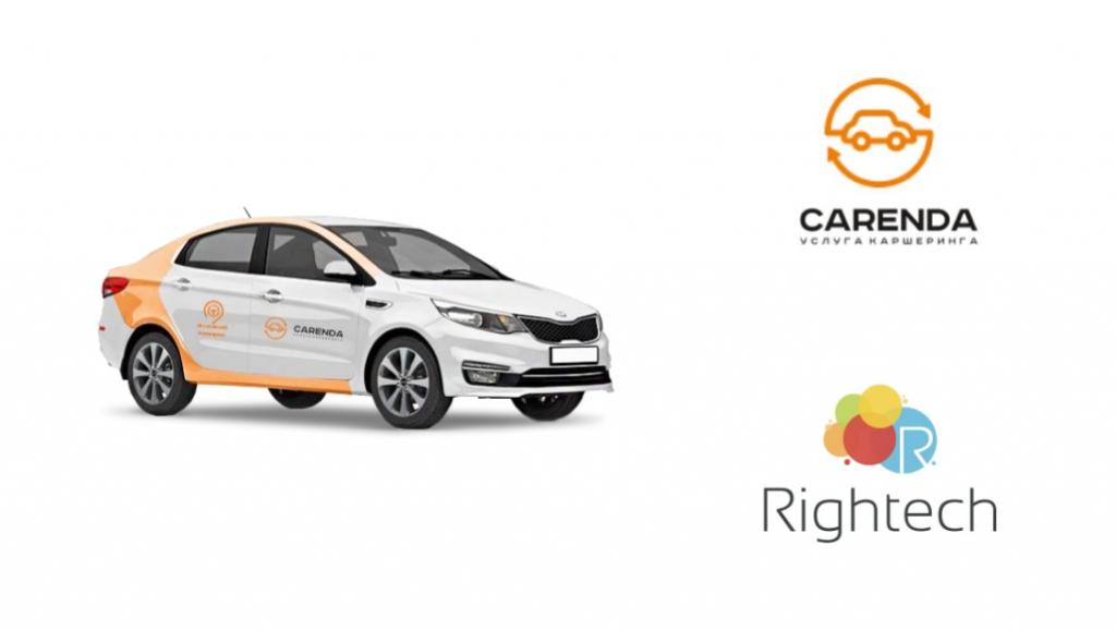 Carenda запустили выгодный каршеринг в Москве на базе платформы Rightech.