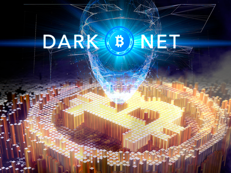 CASEXE запускает биткоин-казино DarkNet