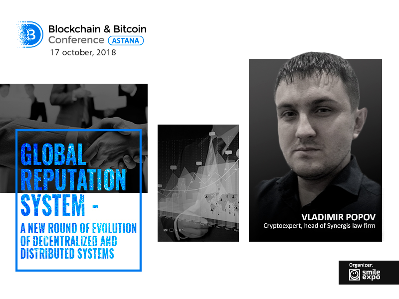 CEO at Synergis Vladimir Popov to analyze the appearance of reputation systems at Blockchain & Bitcoin Conference Astana