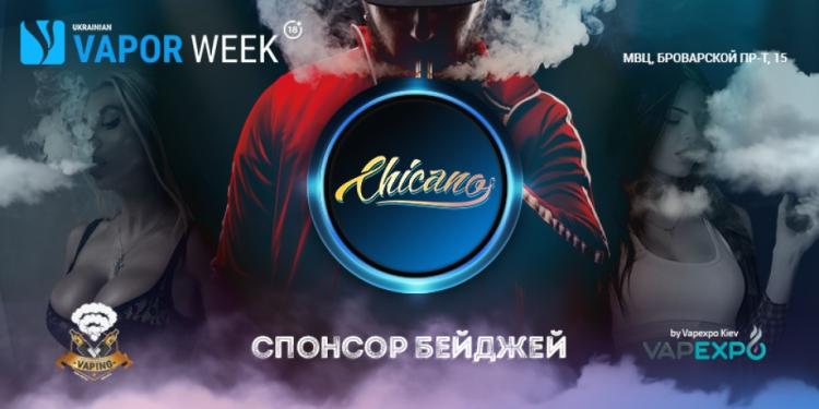 Chicano на Ukrainian Vape Week: как это было