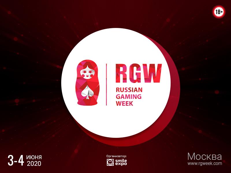 Что ждет гостей RGW 2020: выставка, две панельные дискуссии и церемония Betting Awards