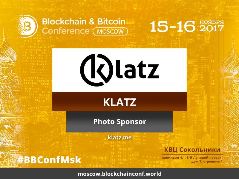 Что общего между фотобанком и блокчейном? Klatz.me – фотоспонсор Blockchain & Bitcoin Conference Moscow