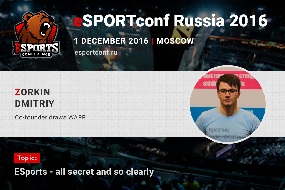 Co-founder of WARP gaming chair will participate in eSPORTconf Russia 2016