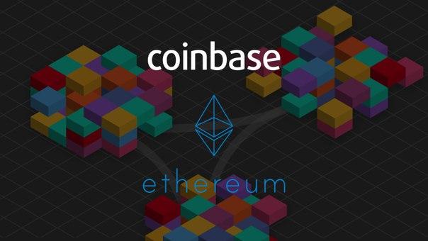 Coinbase не будет поддерживать Ethereum Classic