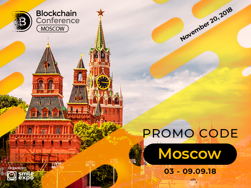 Commemorating Moscow City Day: 20% discount on tickets to Blockchain
