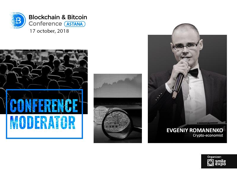 Crypto economist Evgeniy Romanenko to moderate Blockchain & Bitcoin Conference Astana