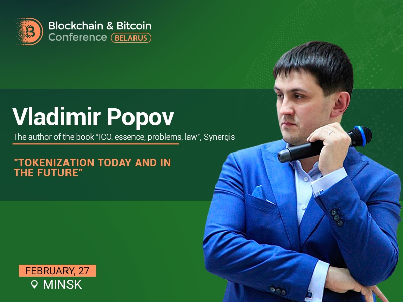 Cryptocurrency expert and lawyer Vladimir Popov will tell about the outcomes of economy tokenization