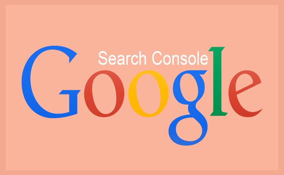 Данные Google Search Console обновляются с задержкой в 5 дней