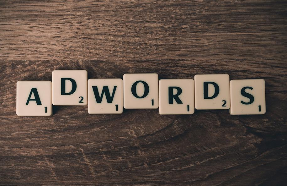 Данные о показах в списке API AdWords теперь в 2 раза быстрее!