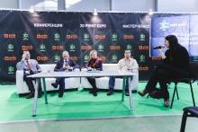 Деловые активности 3D Print Expo: конференция и мастер-классы