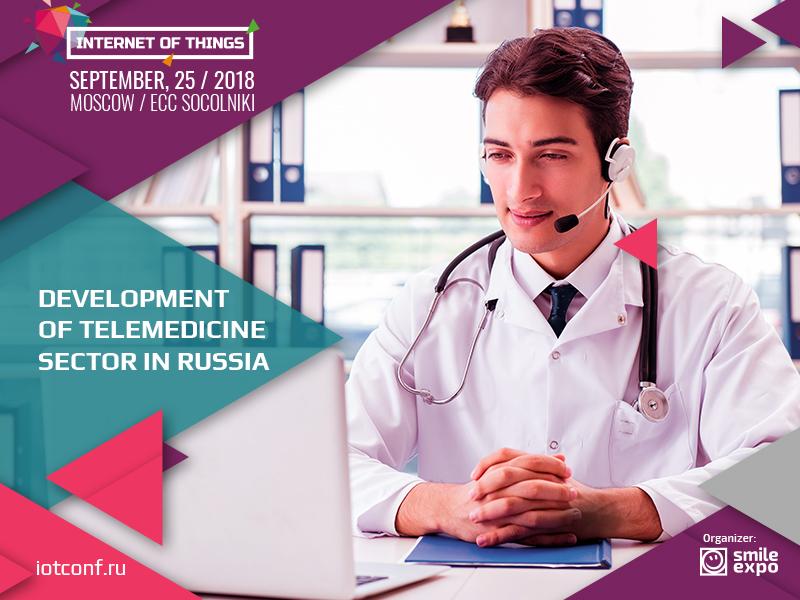 Development of telemedicine sector in Russia