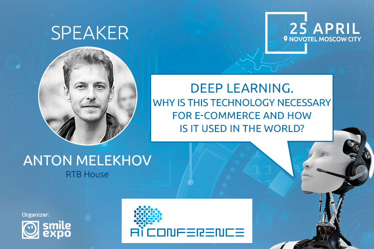 Director of RTB House to tell about Deep Learning in e-commerce at AI Conference