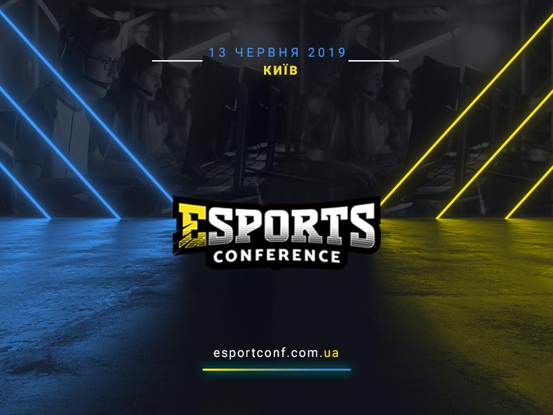 eSPORTconf Ukraine 2019: актуально про гроші в кіберспорті