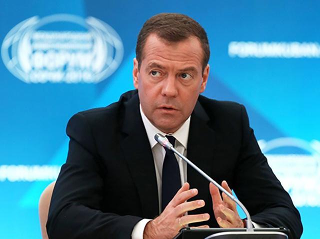 Дмитрий Медведев одобрительно высказался о блокчейне