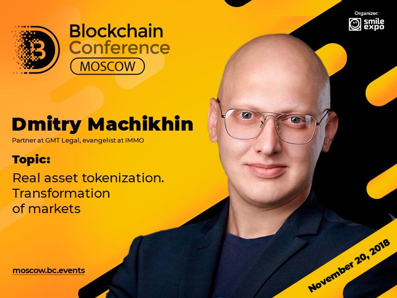 Dmitry Machikhin: asset tokenization and market challenges