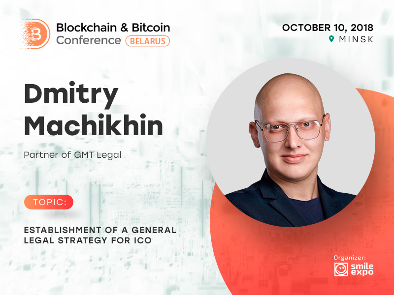 Dmitry Machikhin, Partner at GMT Legal, evangelist at IMMO, to talk about legal strategy for ICO