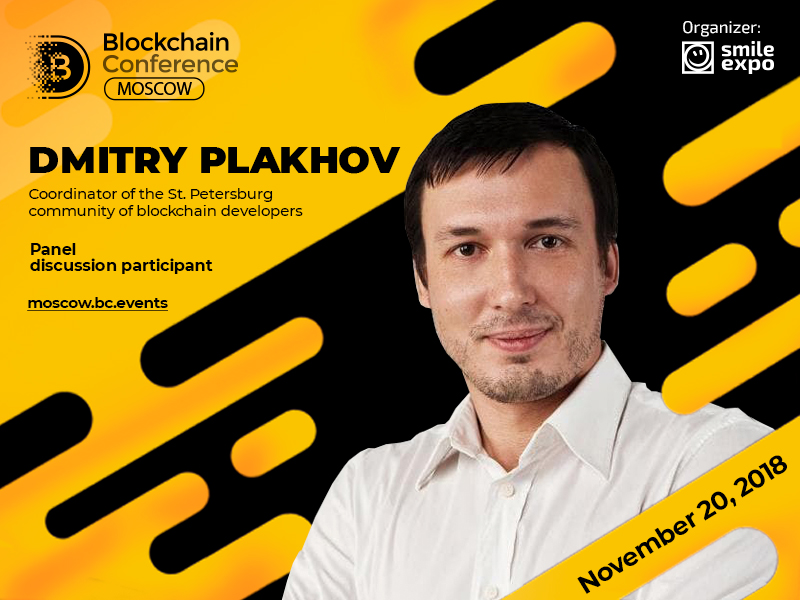 Dmitry Plakhov to participate in Blockchain Hall panel discussion