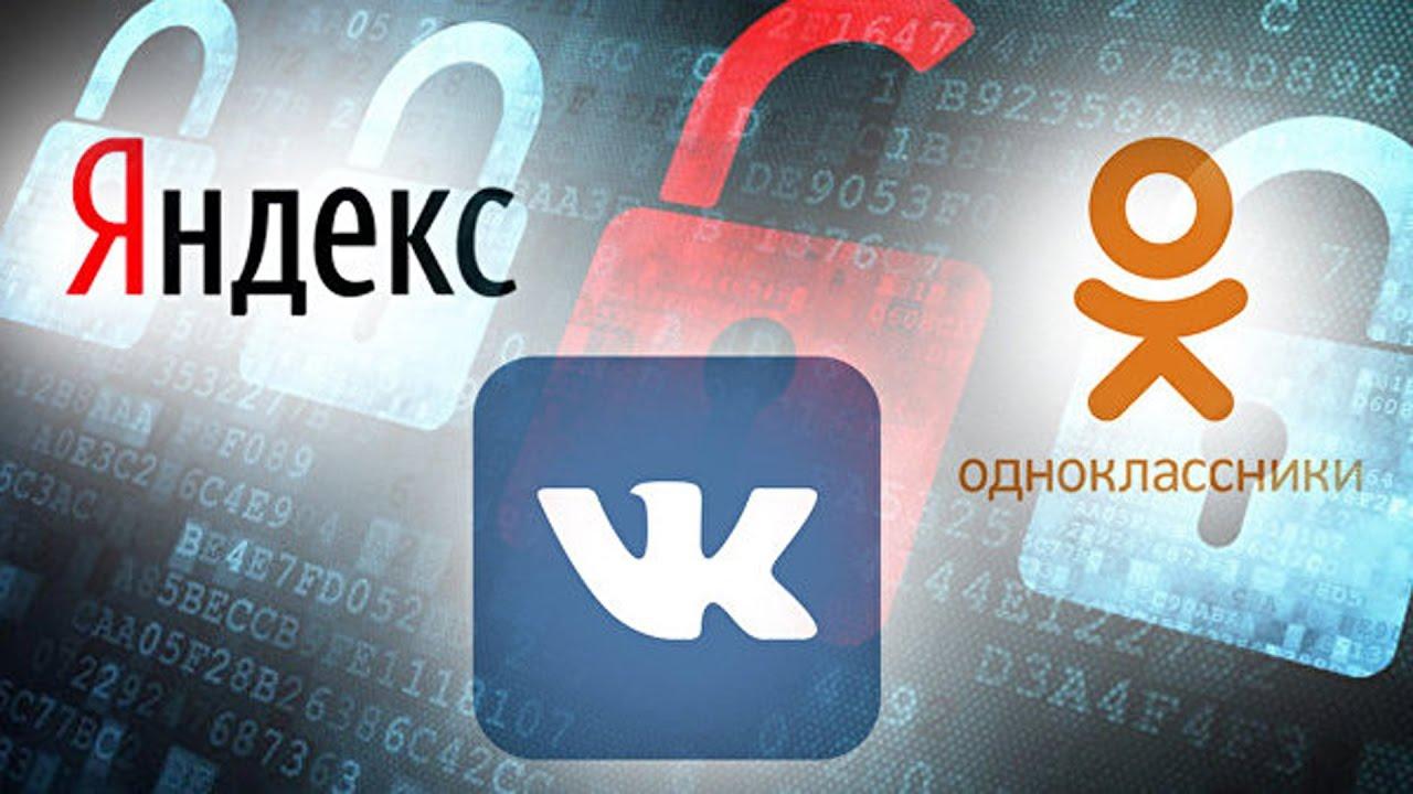 До и после: как украинские компании справляются после блокировки «ВКонтакте» и «Яндекса»
