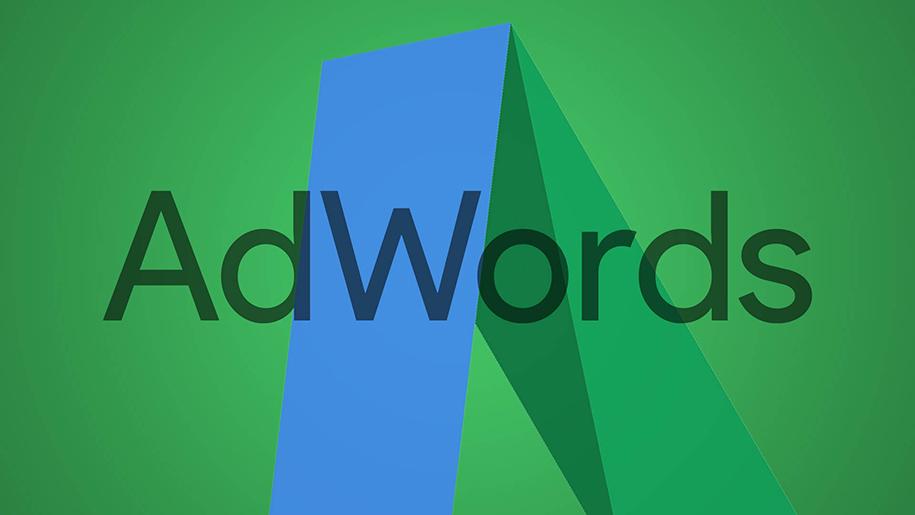 Двойной дневной бюджет Google AdWords – уже не утопия
