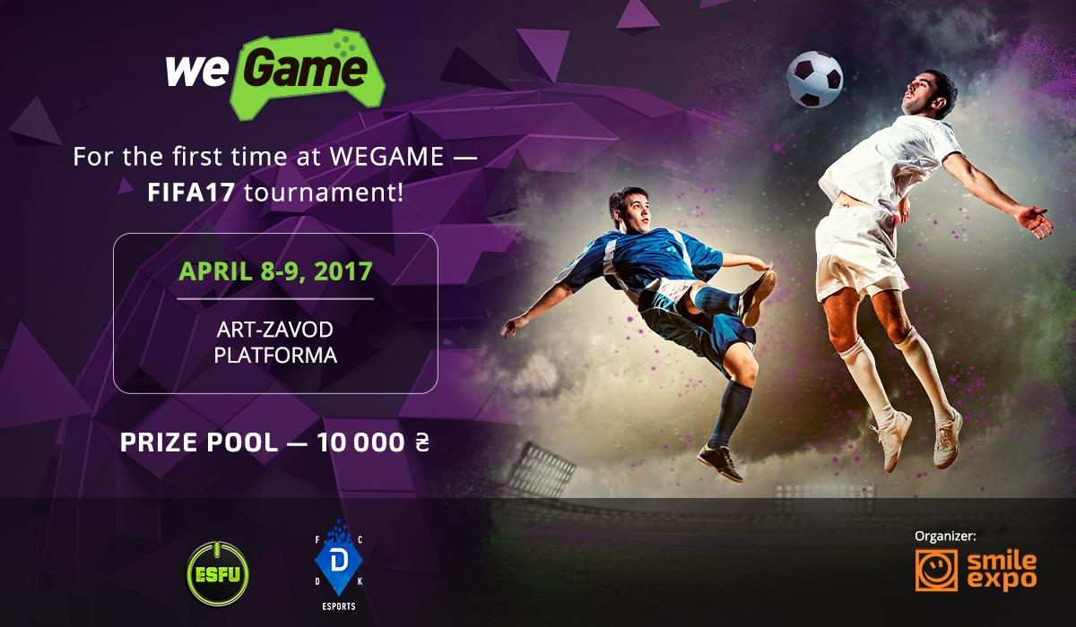 E-sports football tournament WEGAME FIFA17 CHAMP by eSports Dynamo Kyiv feat ESFU to take place within the festival