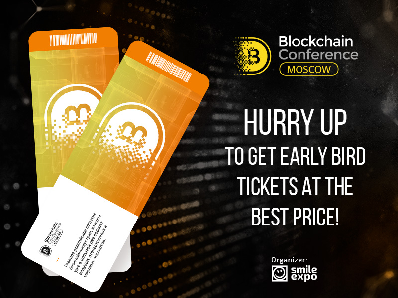 Early birds are running out. Do not miss a chance to use an offer!