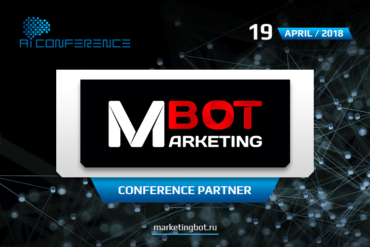 Efficiency of chatbots in business through the example of @AIConferencebot