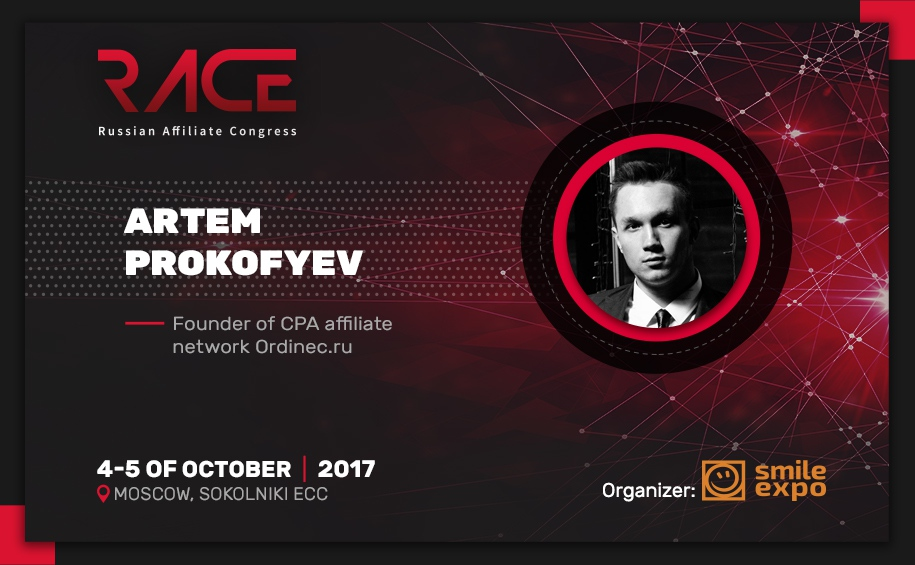 Efficient seeding in social media. A step-by-step guide from the CEO of Ordinec.ru at Russian Affiliate Congress 2017