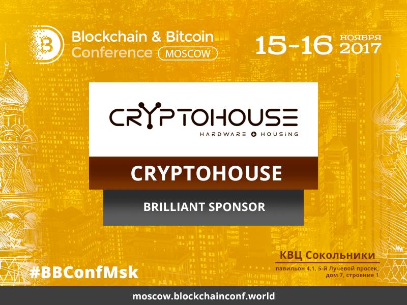 Экокриптовалютный проект Cryptohouse – Бриллиантовый спонсор Blockchain & Bitcoin Conference Moscow