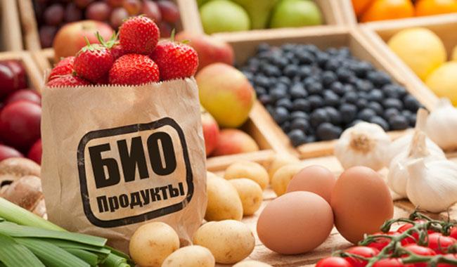 Экологически чистые продукты питания — миф?